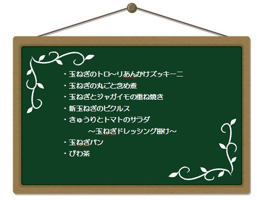 f:id:allergy_nagasakikko:20160623195124j:plain