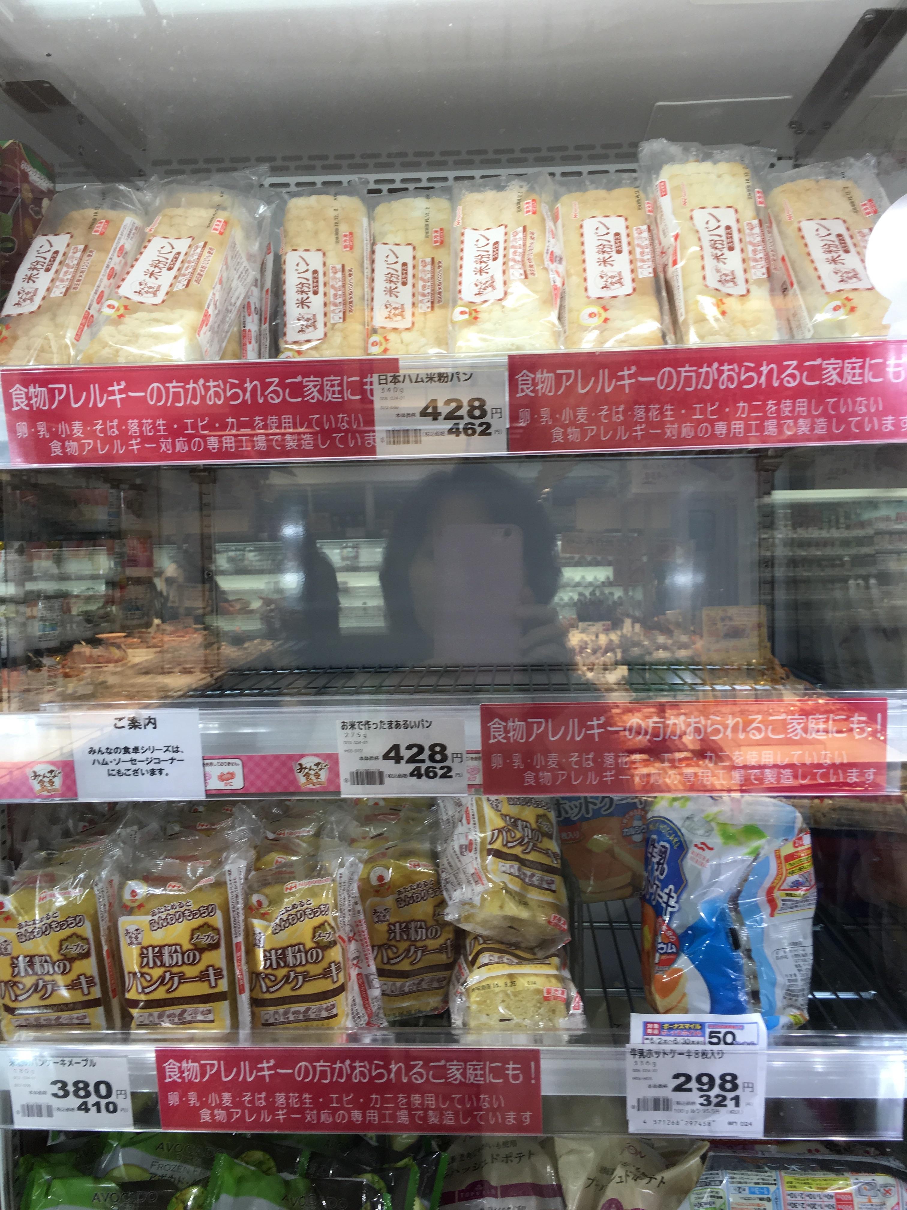 f:id:allergy_nagasakikko:20160629195043j:image