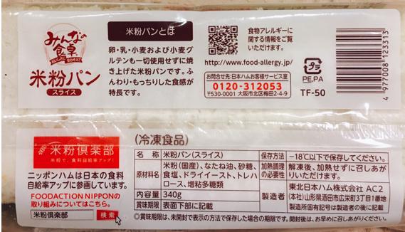 f:id:allergy_nagasakikko:20160629204033p:plain