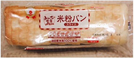 f:id:allergy_nagasakikko:20160629204211p:plain