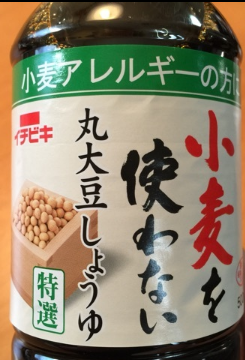 f:id:allergy_nagasakikko:20160705092908p:plain