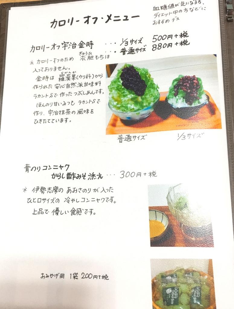 f:id:allergy_nagasakikko:20160805162108j:plain