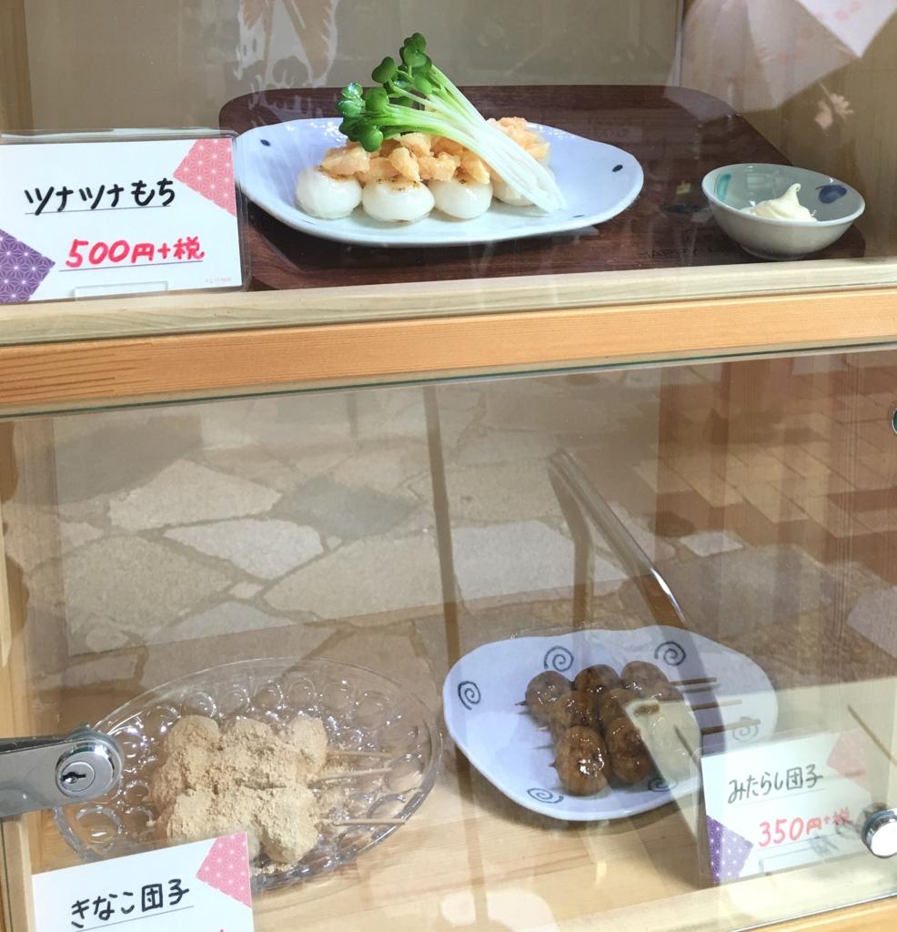 f:id:allergy_nagasakikko:20160805162327j:plain