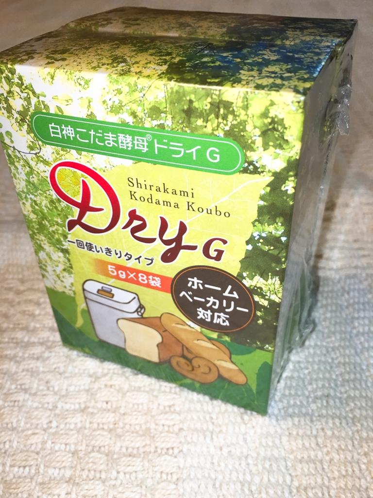 f:id:allergy_nagasakikko:20160825190051j:plain
