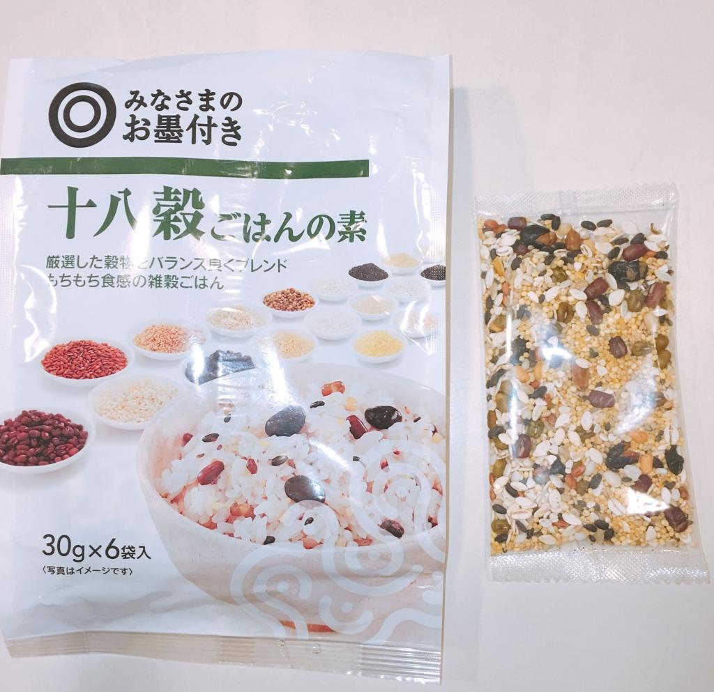 f:id:allergy_nagasakikko:20160831165007j:plain