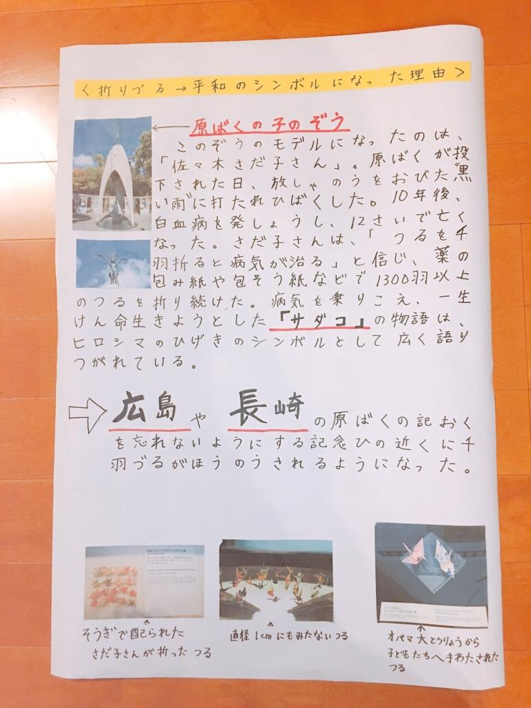 f:id:allergy_nagasakikko:20160901085922j:plain