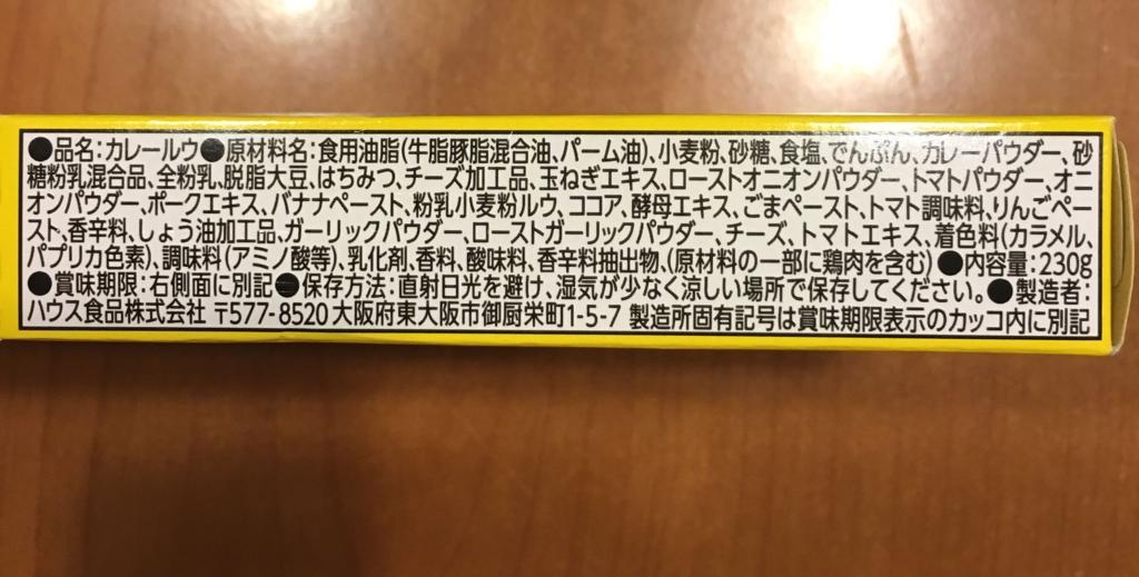 f:id:allergy_nagasakikko:20160919095709j:plain