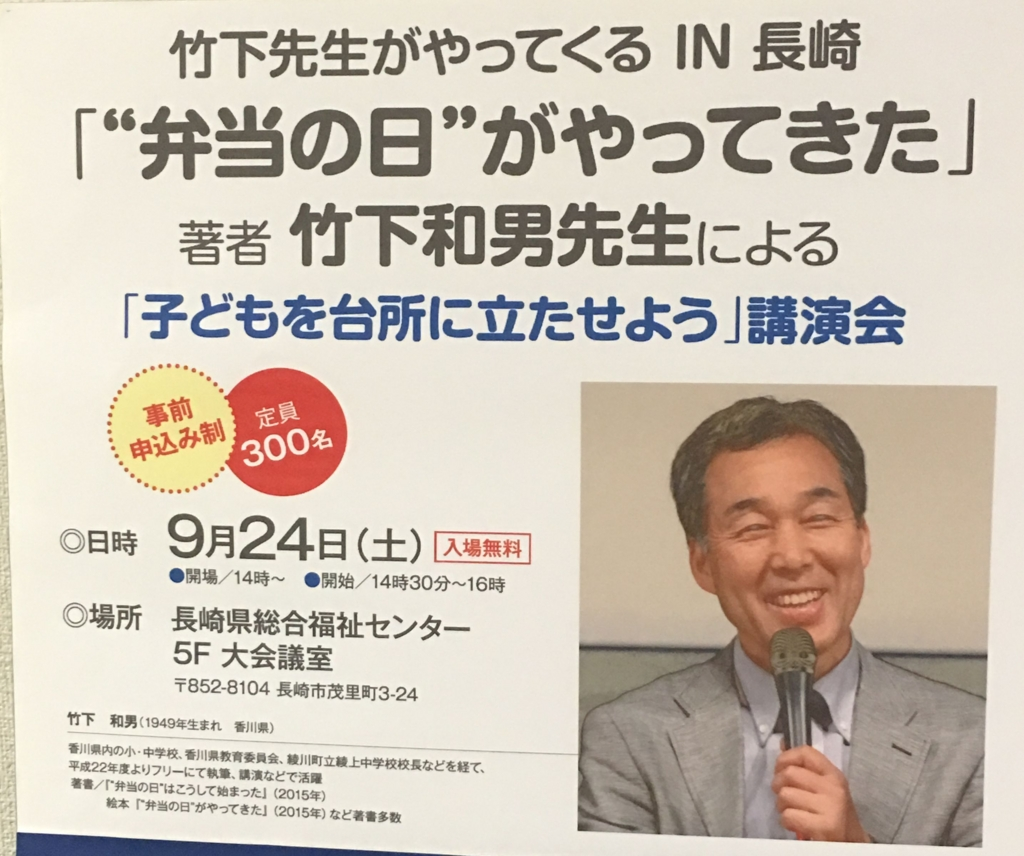 f:id:allergy_nagasakikko:20160924204149j:plain