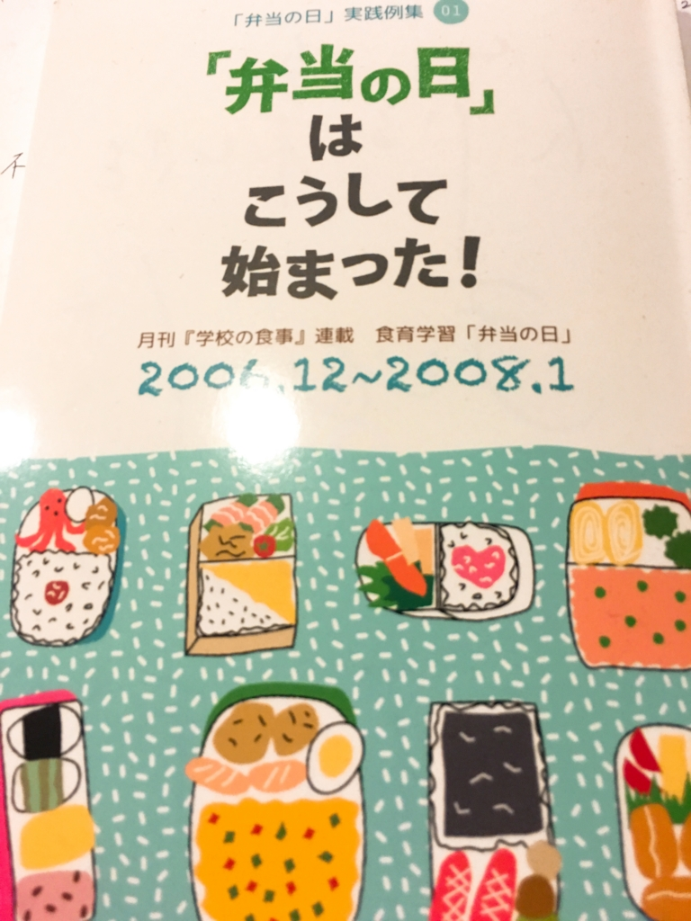 f:id:allergy_nagasakikko:20160924204159j:plain