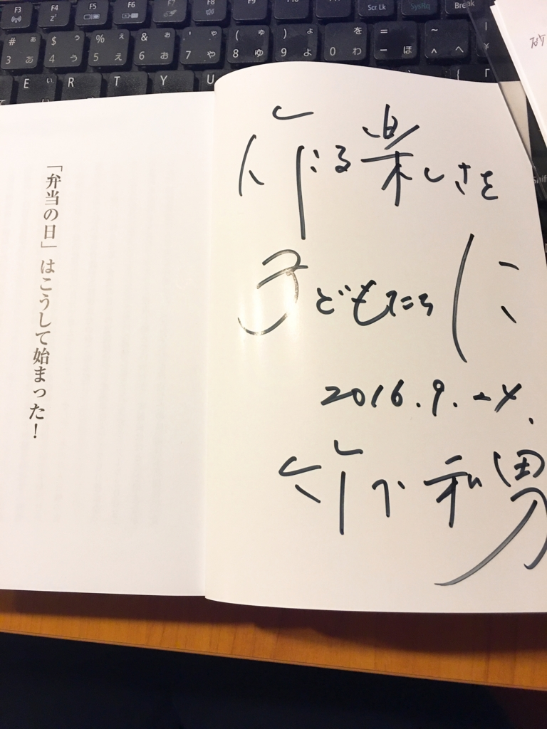 f:id:allergy_nagasakikko:20160924204202j:plain