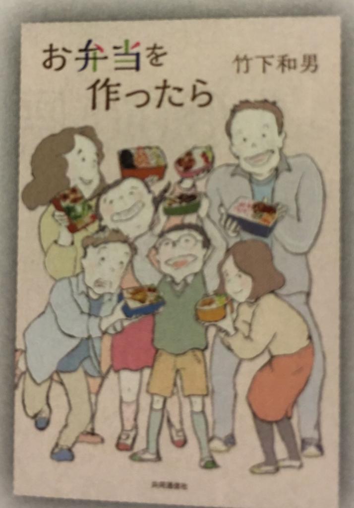 f:id:allergy_nagasakikko:20160924215322j:plain