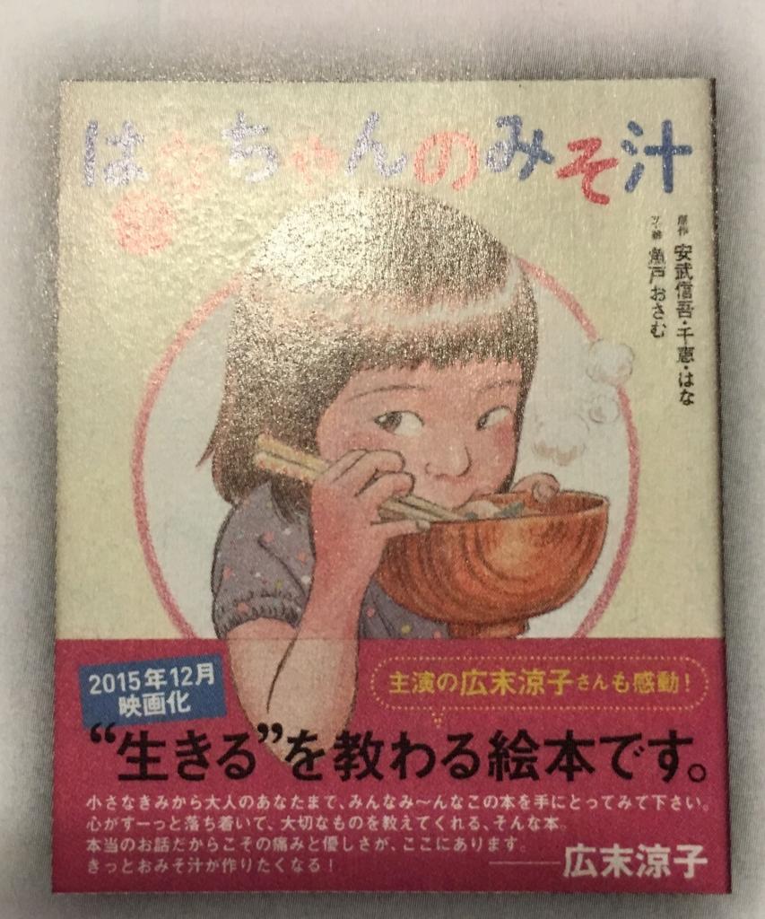 f:id:allergy_nagasakikko:20160924215528j:plain