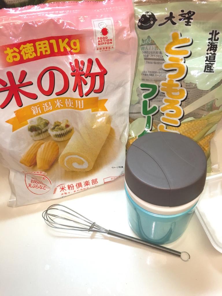 f:id:allergy_nagasakikko:20160927083541j:plain