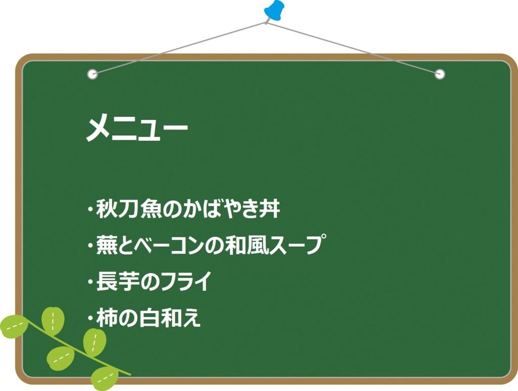 f:id:allergy_nagasakikko:20161013154558j:plain