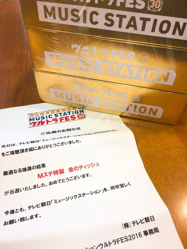 f:id:allergy_nagasakikko:20161023142537j:plain