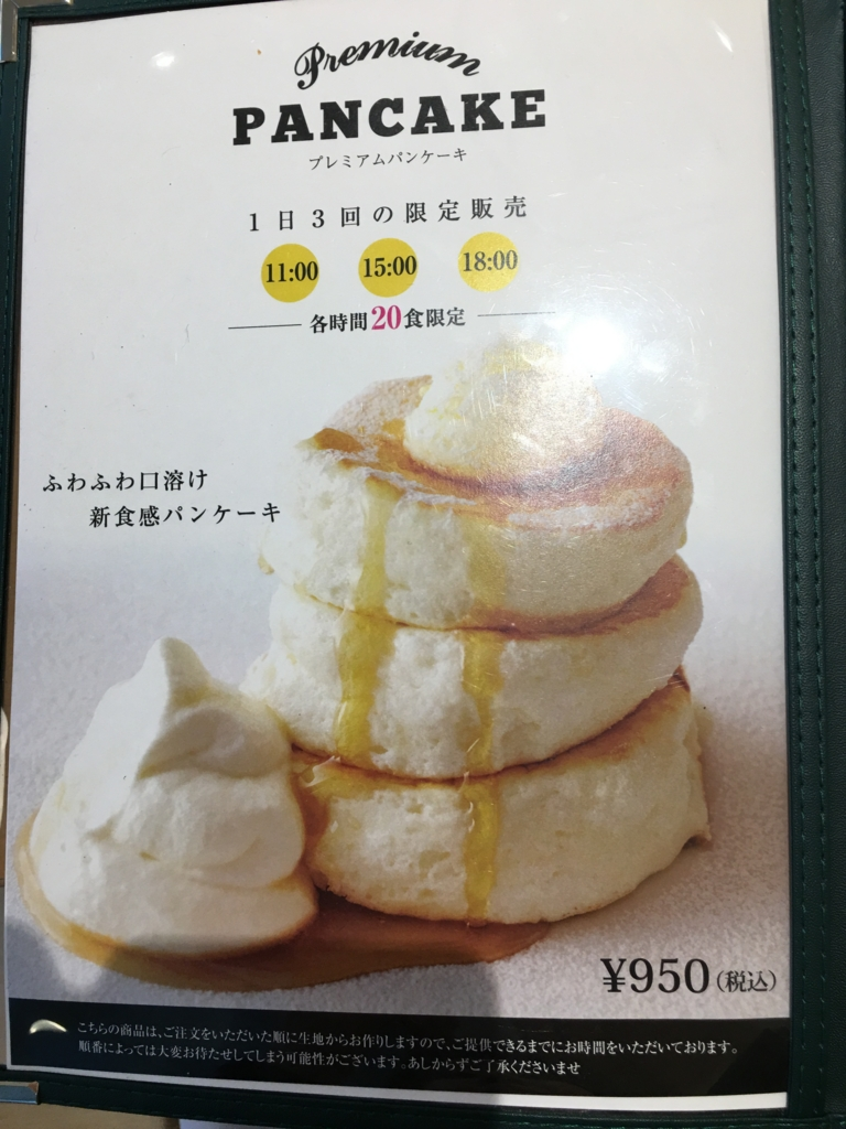 f:id:allergy_nagasakikko:20161031153109j:plain