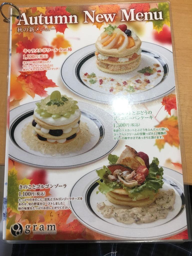 f:id:allergy_nagasakikko:20161031164001j:plain