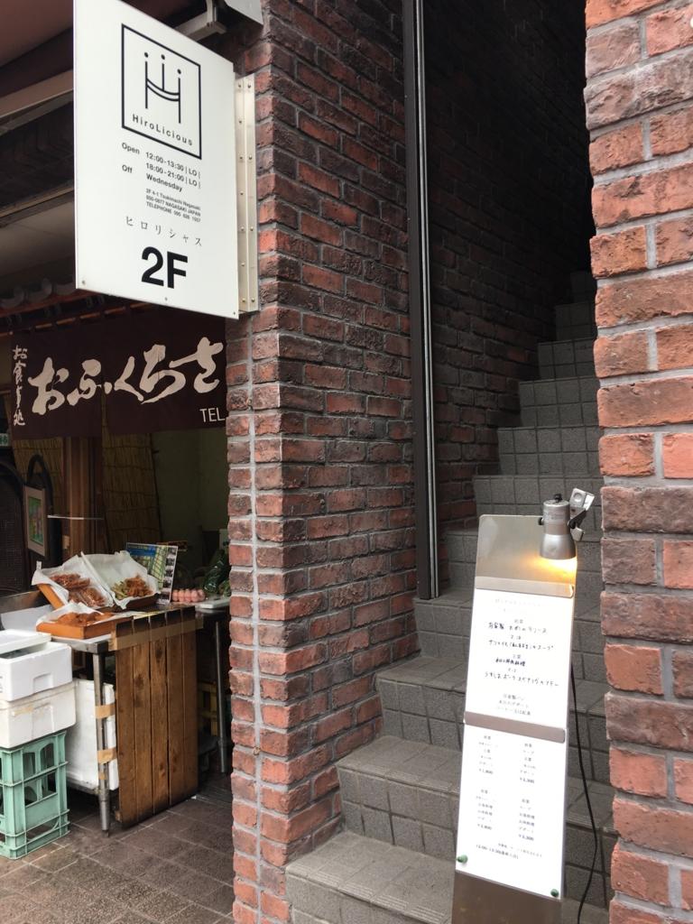 f:id:allergy_nagasakikko:20161116084822j:plain