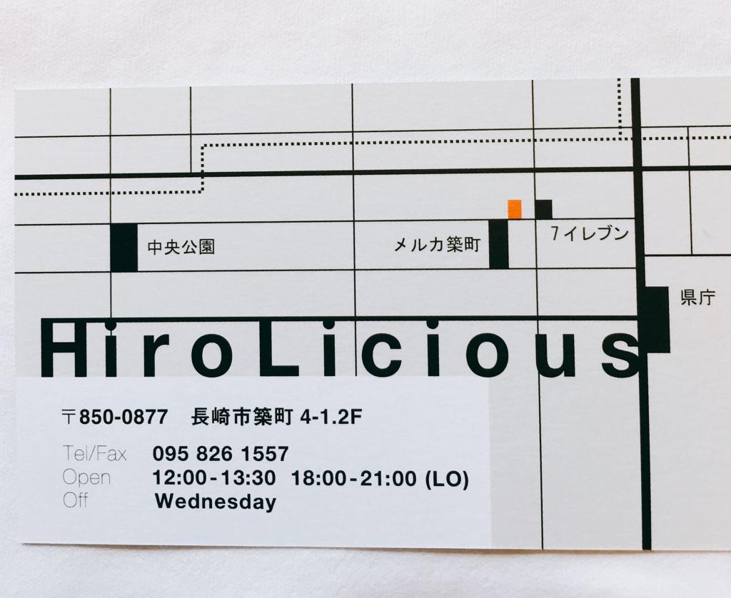 f:id:allergy_nagasakikko:20161116085015j:plain