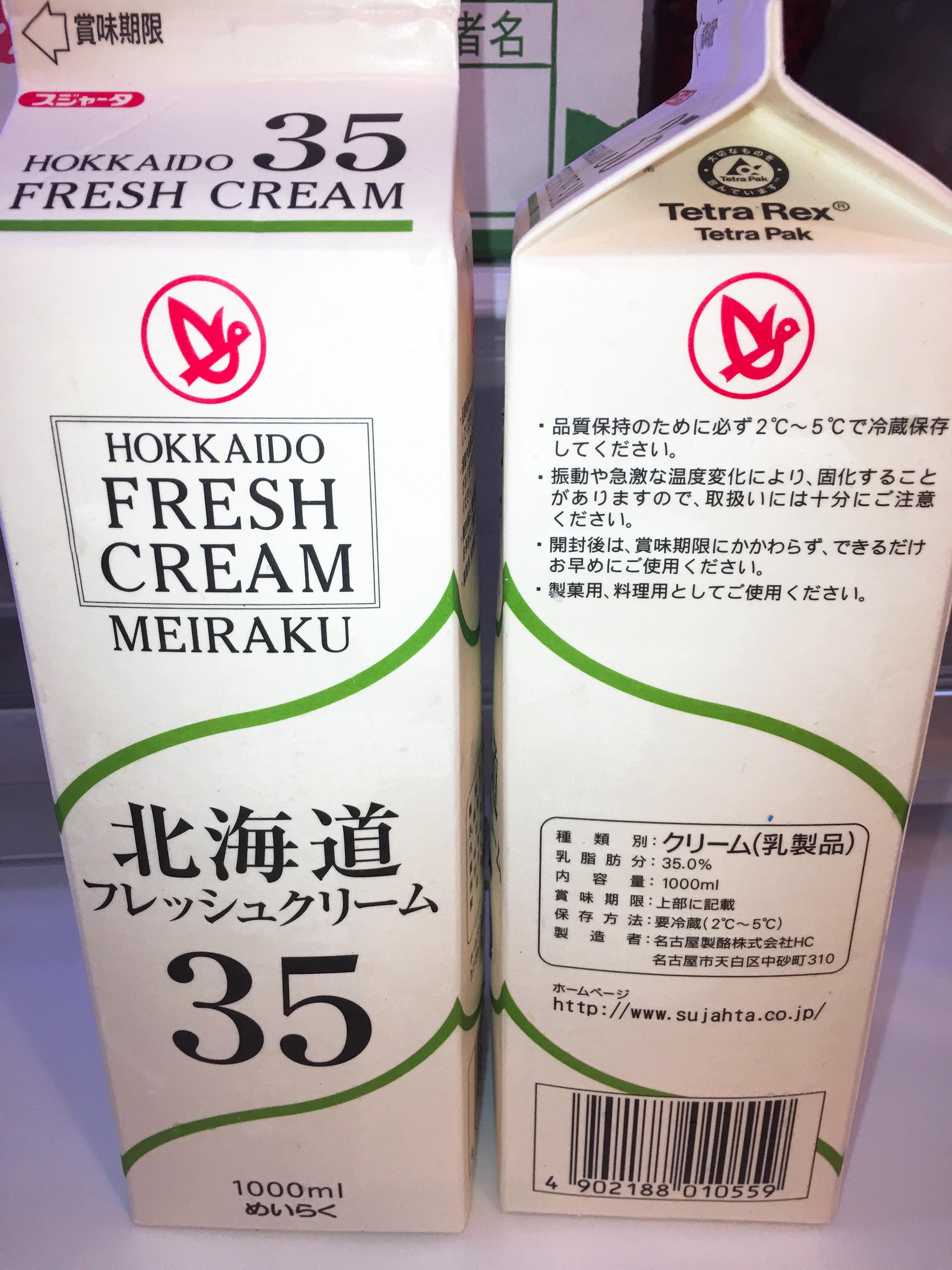 f:id:allergy_nagasakikko:20161122112708j:image