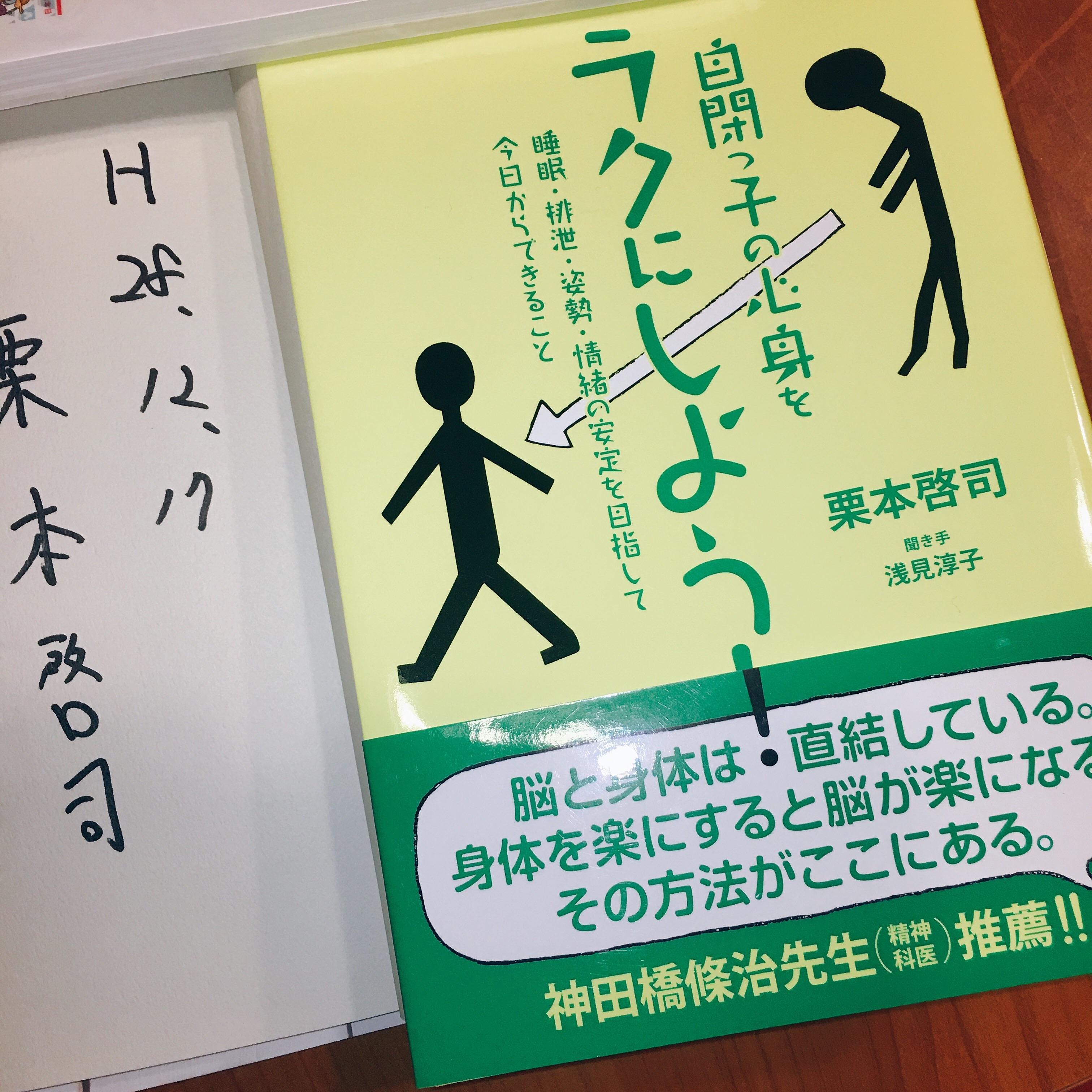 f:id:allergy_nagasakikko:20161217223125j:image