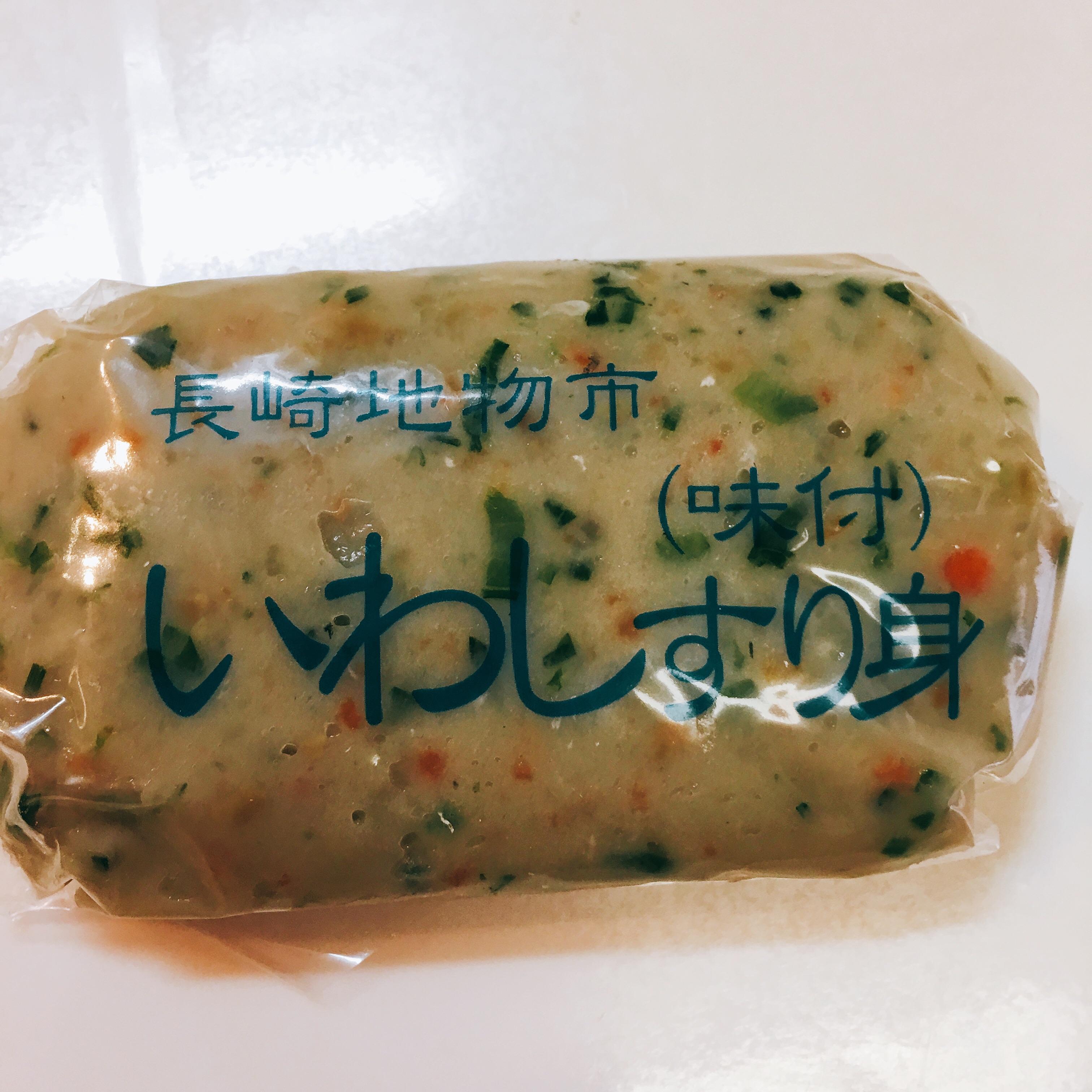 f:id:allergy_nagasakikko:20170103132724j:image