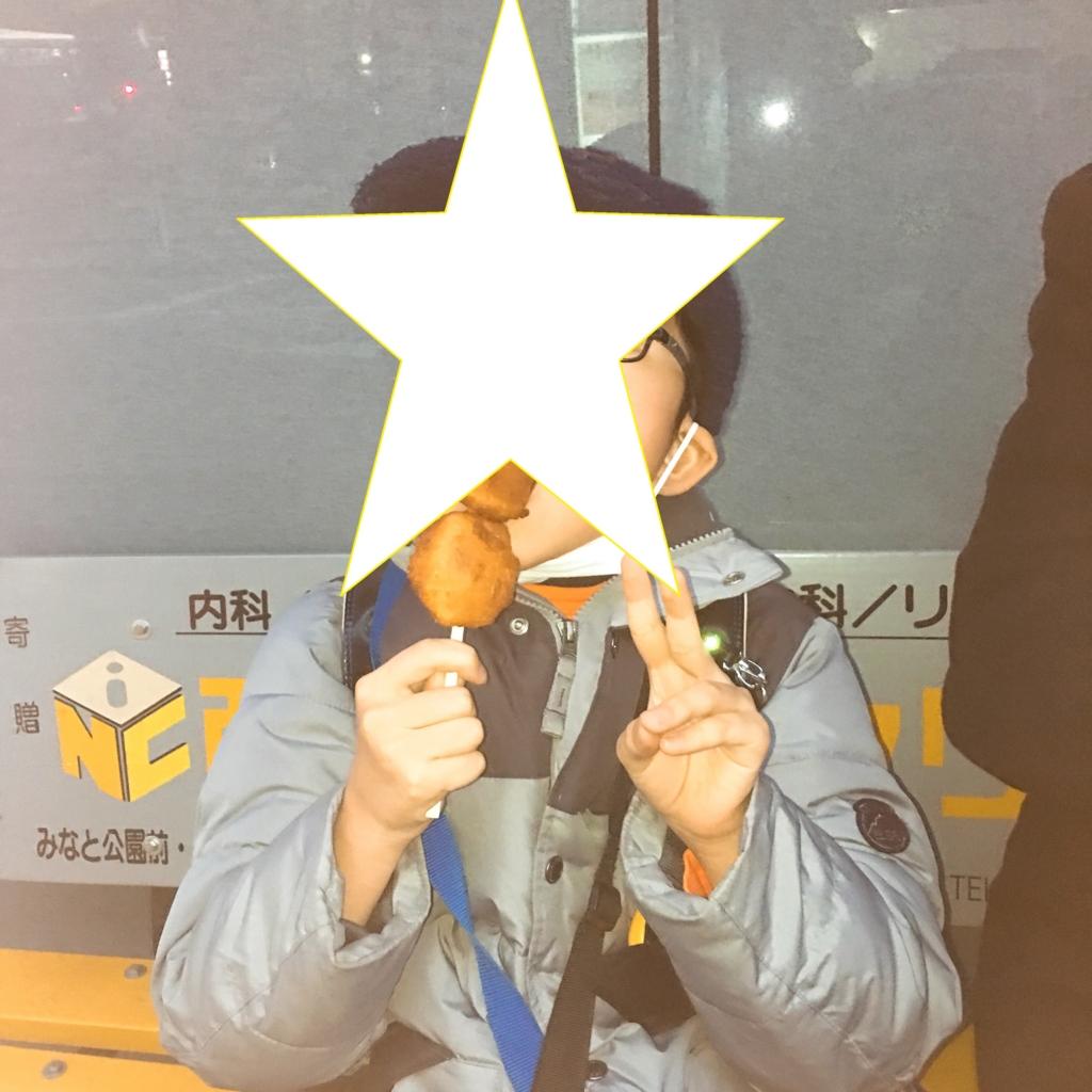 f:id:allergy_nagasakikko:20170201083950j:plain