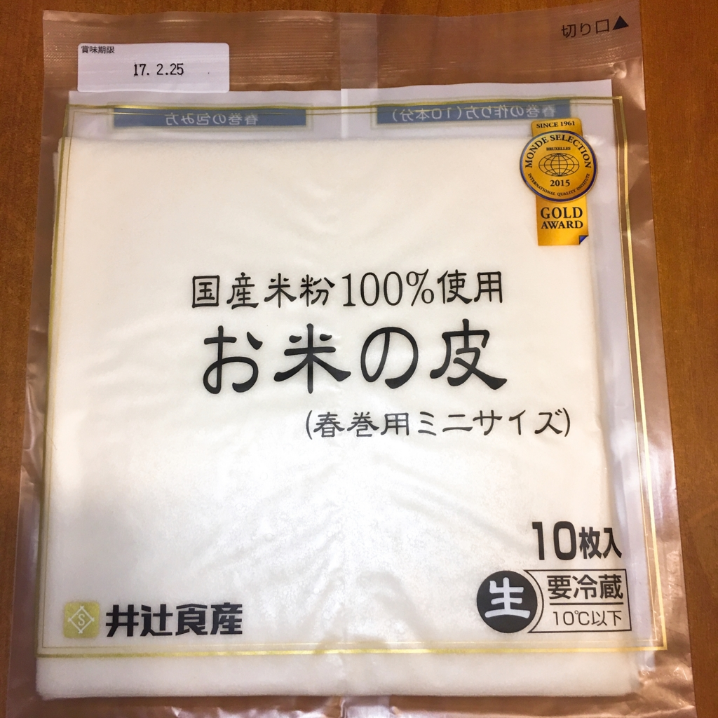 f:id:allergy_nagasakikko:20170201101108j:plain