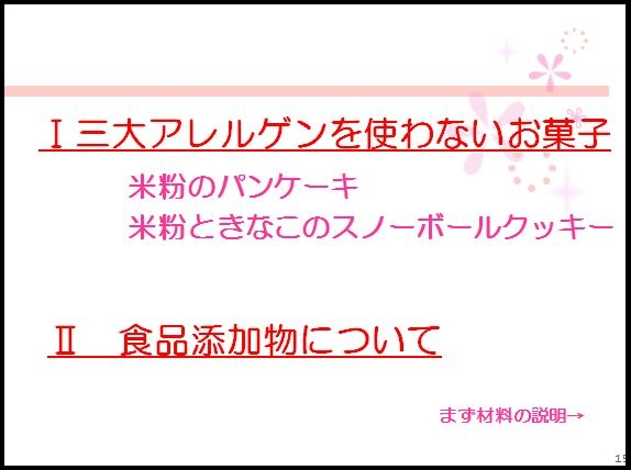 f:id:allergy_nagasakikko:20170206084646j:plain