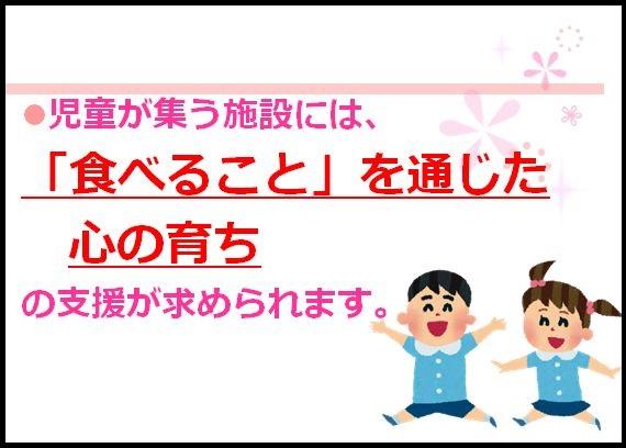 f:id:allergy_nagasakikko:20170206084714j:plain