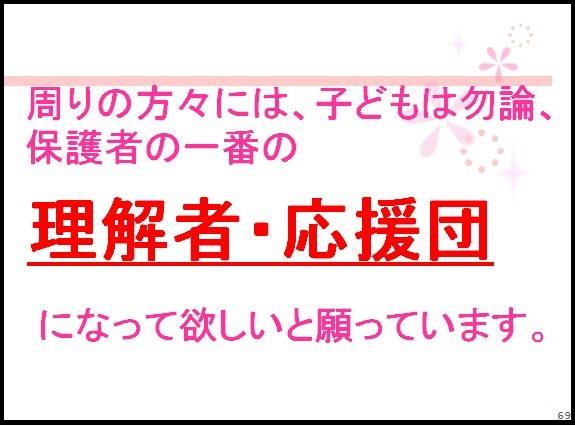 f:id:allergy_nagasakikko:20170206084718j:plain