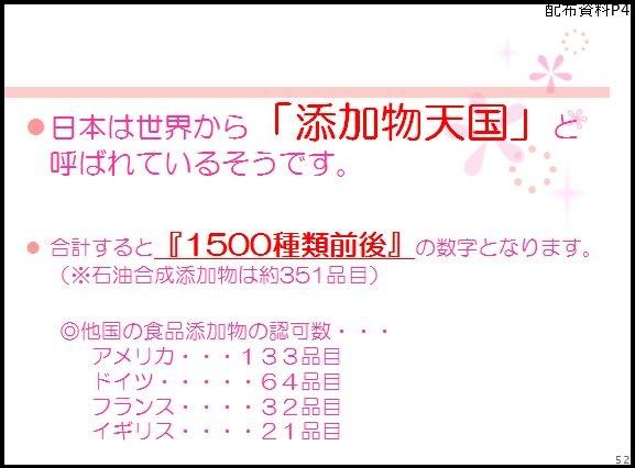 f:id:allergy_nagasakikko:20170206085728j:plain