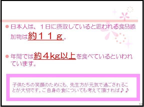 f:id:allergy_nagasakikko:20170206085730j:plain