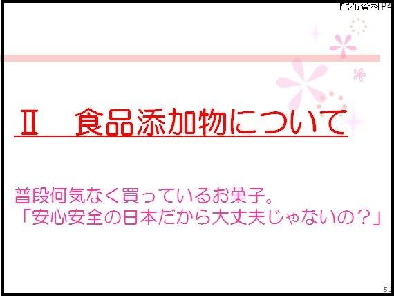 f:id:allergy_nagasakikko:20170206090127j:plain