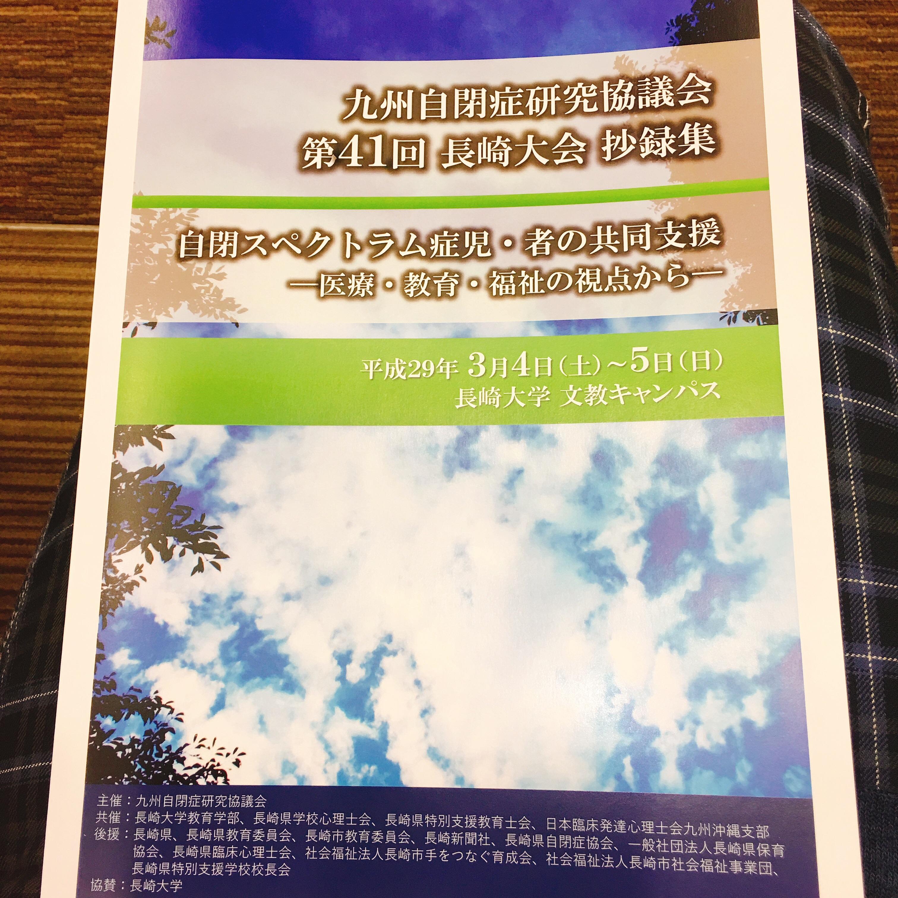 f:id:allergy_nagasakikko:20170304133724j:image