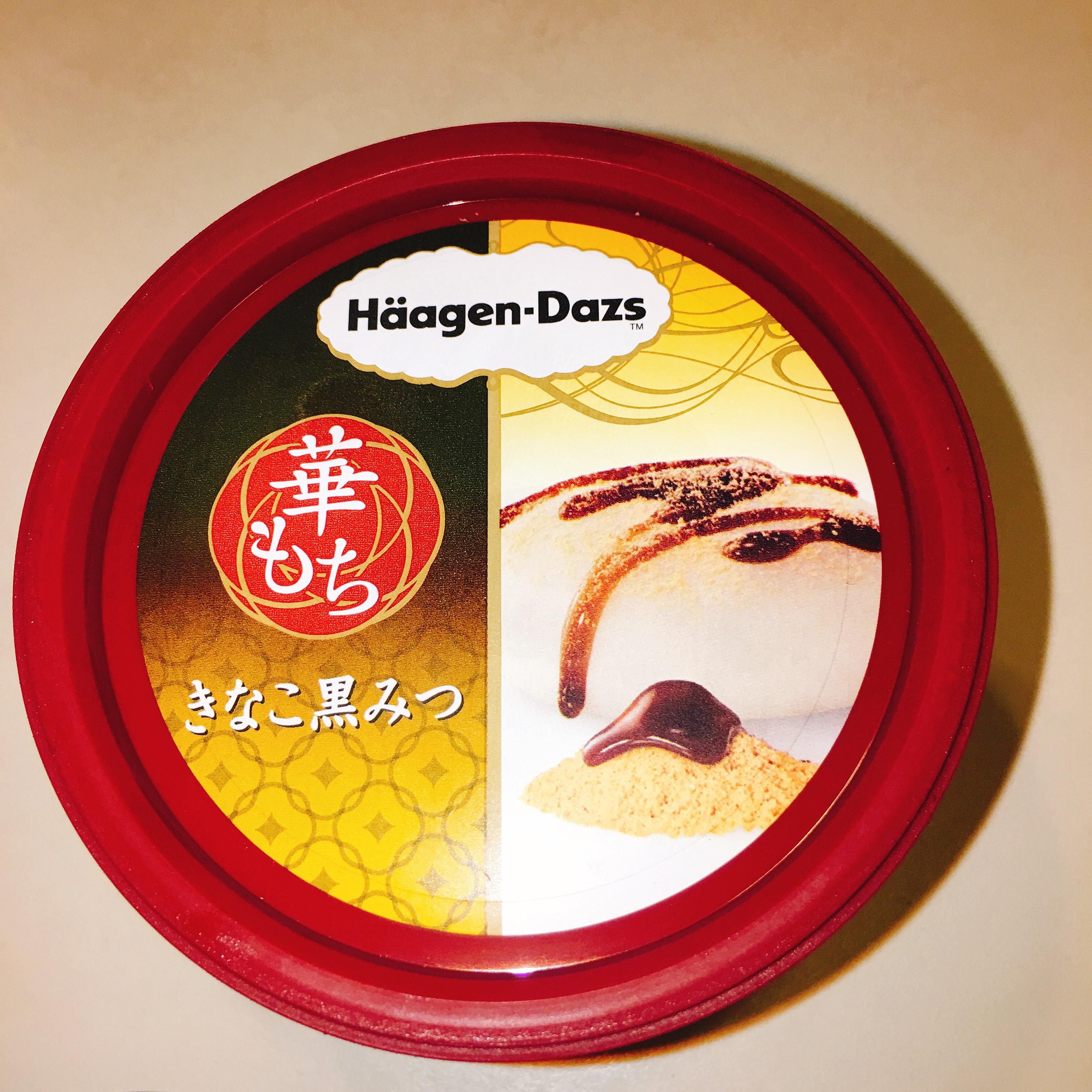 f:id:allergy_nagasakikko:20170307152356j:image