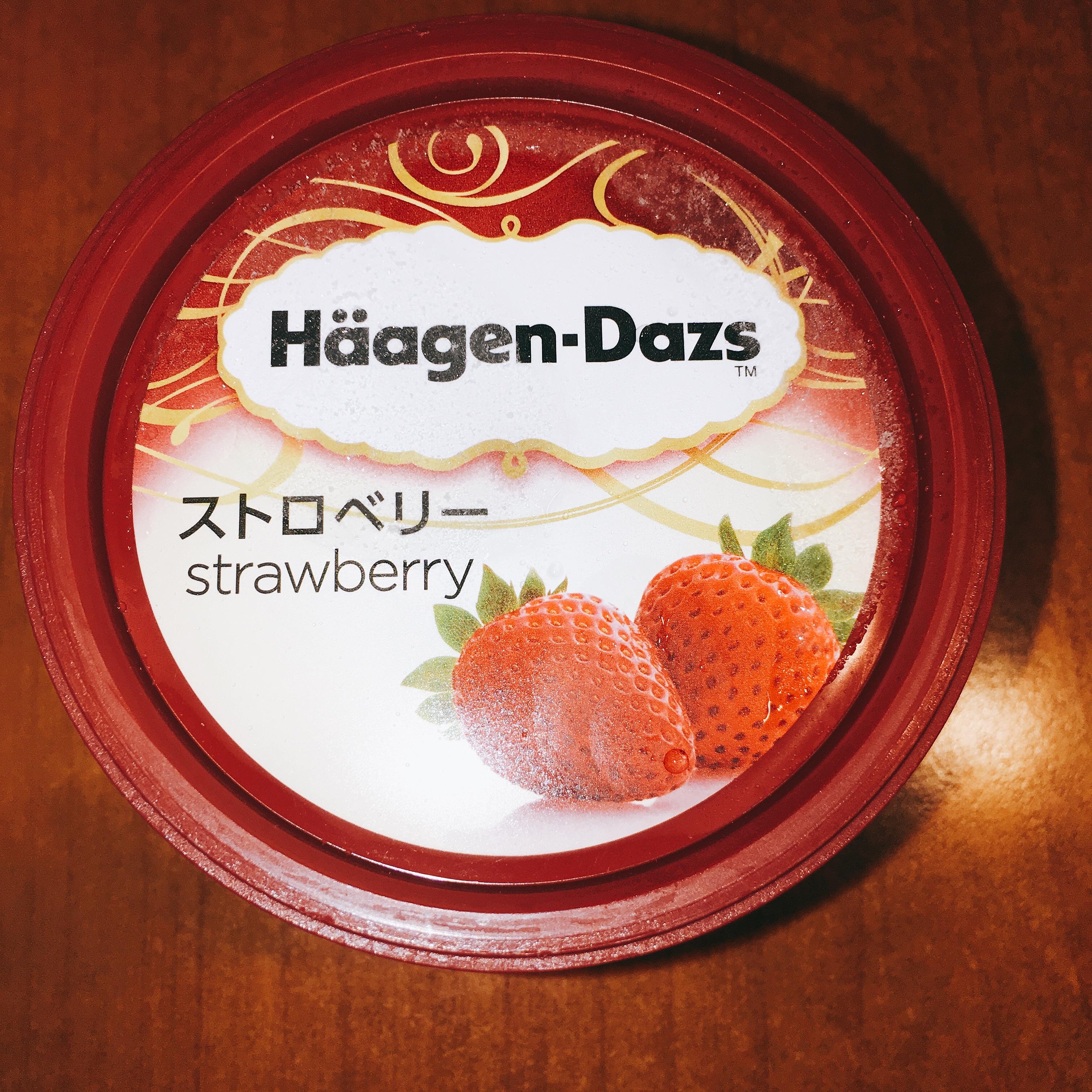 f:id:allergy_nagasakikko:20170328064447j:plain