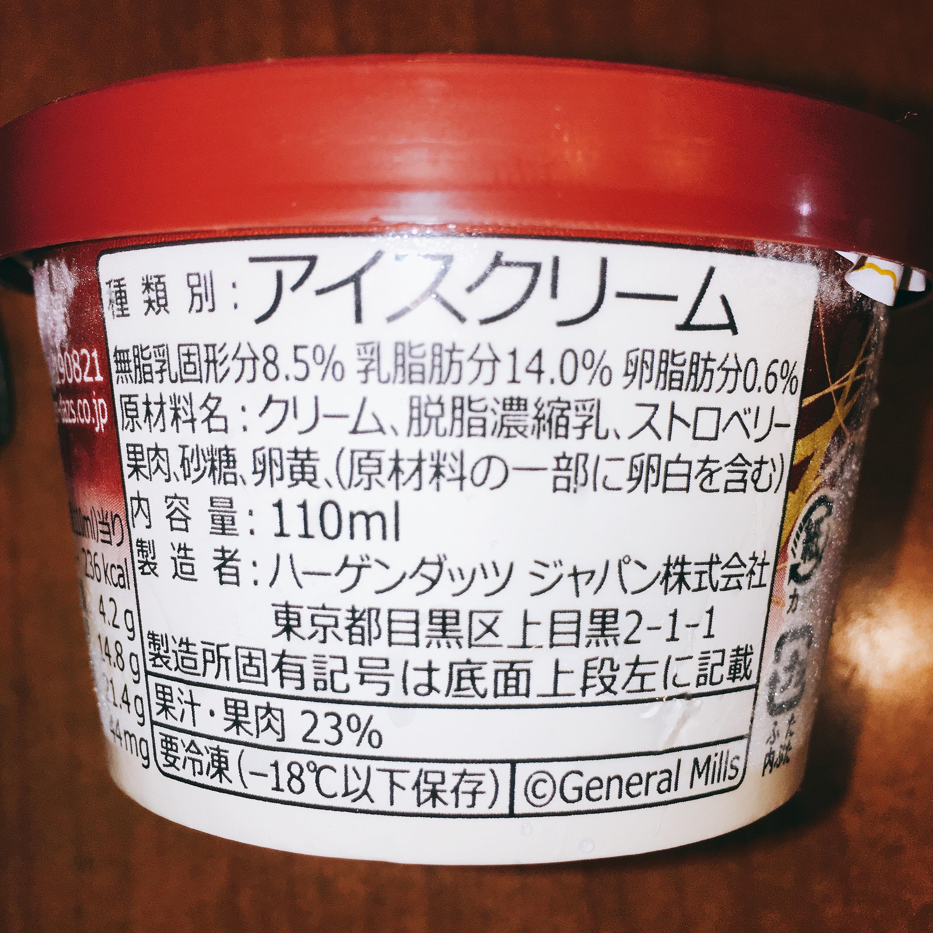 f:id:allergy_nagasakikko:20170328064503j:plain