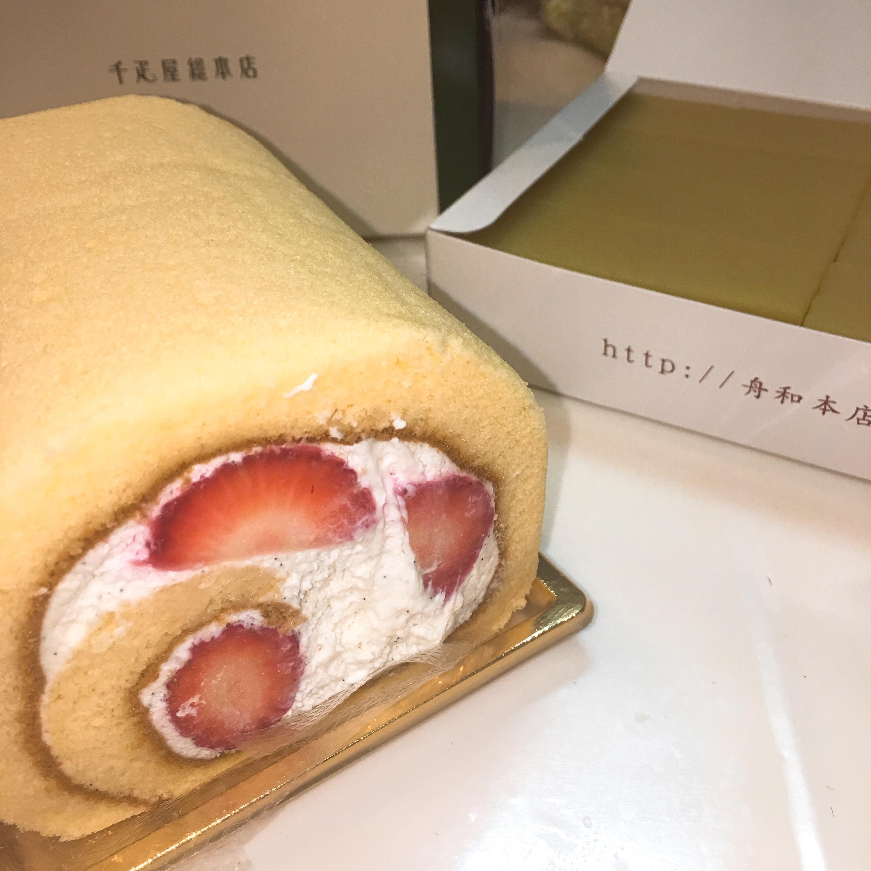 f:id:allergy_nagasakikko:20170410000520j:image