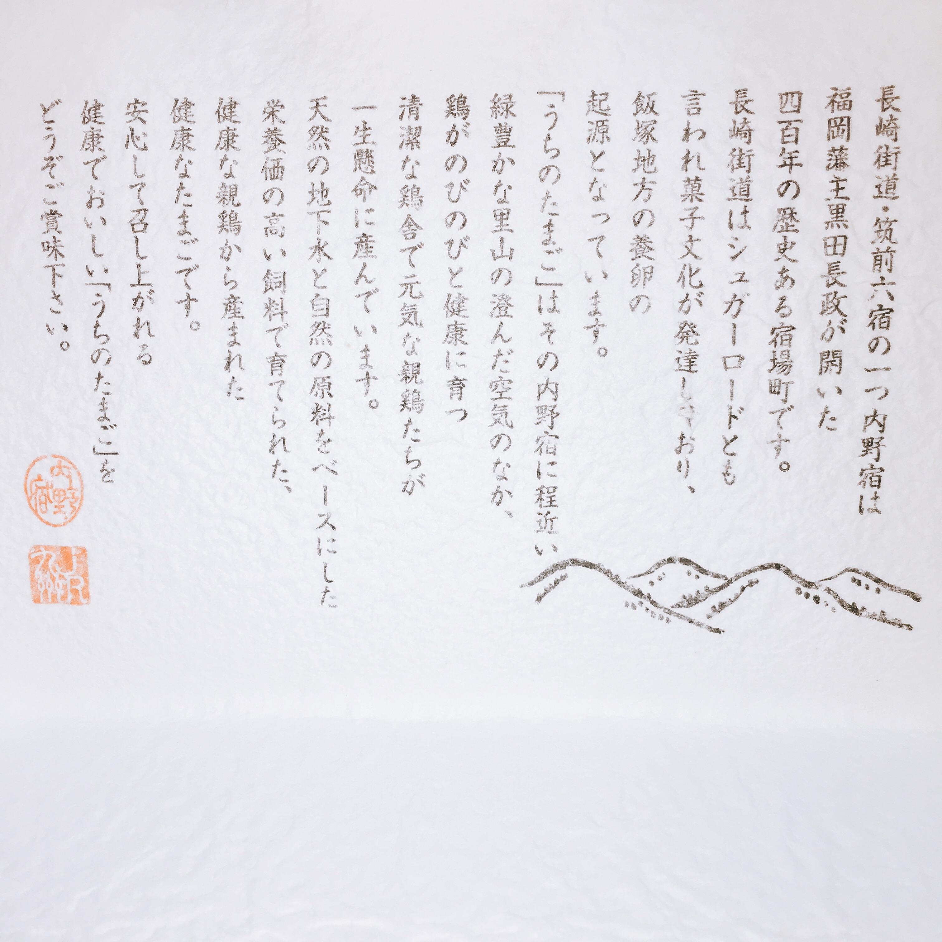 f:id:allergy_nagasakikko:20170416201241j:image