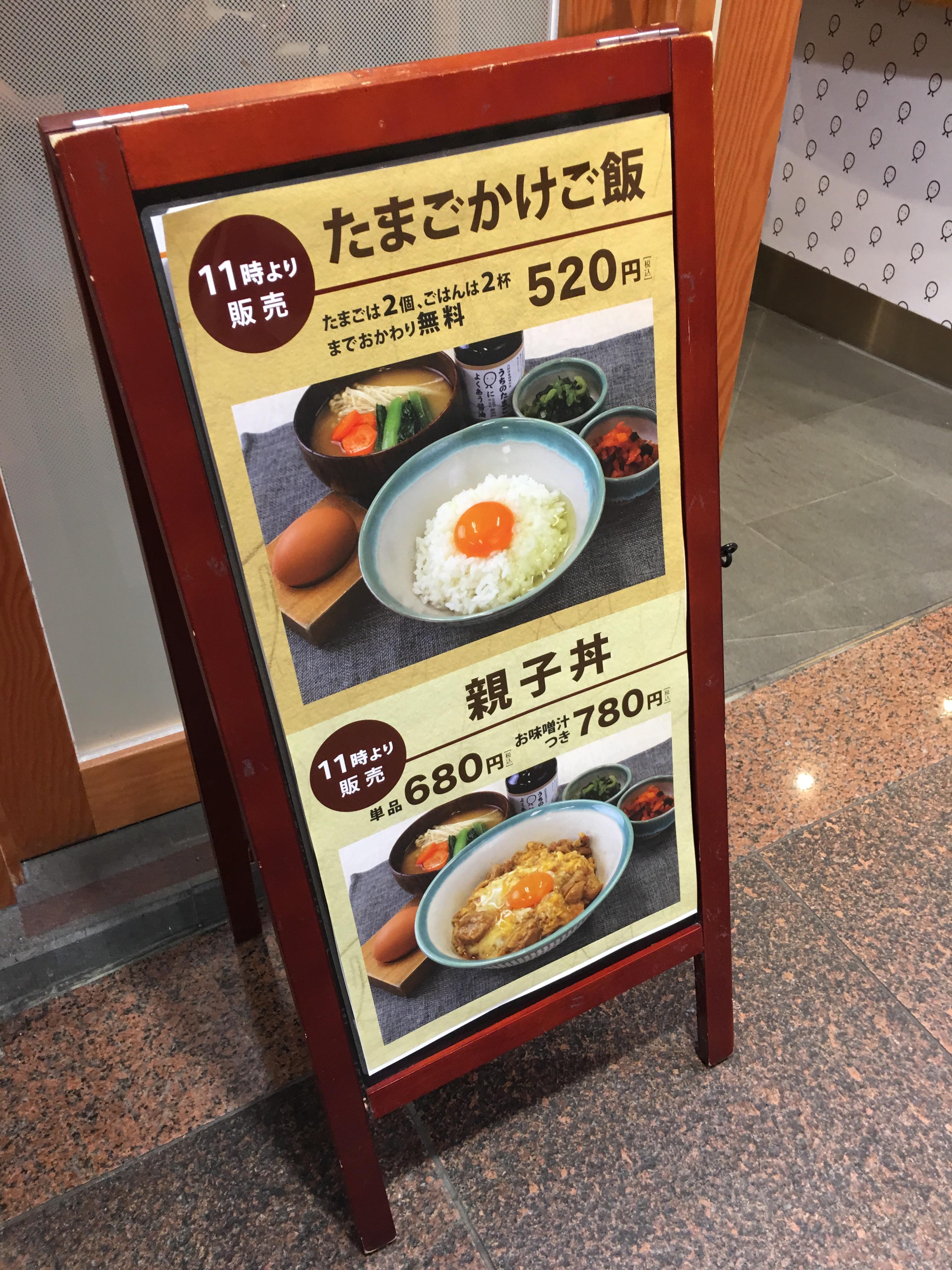 f:id:allergy_nagasakikko:20170416201326j:image
