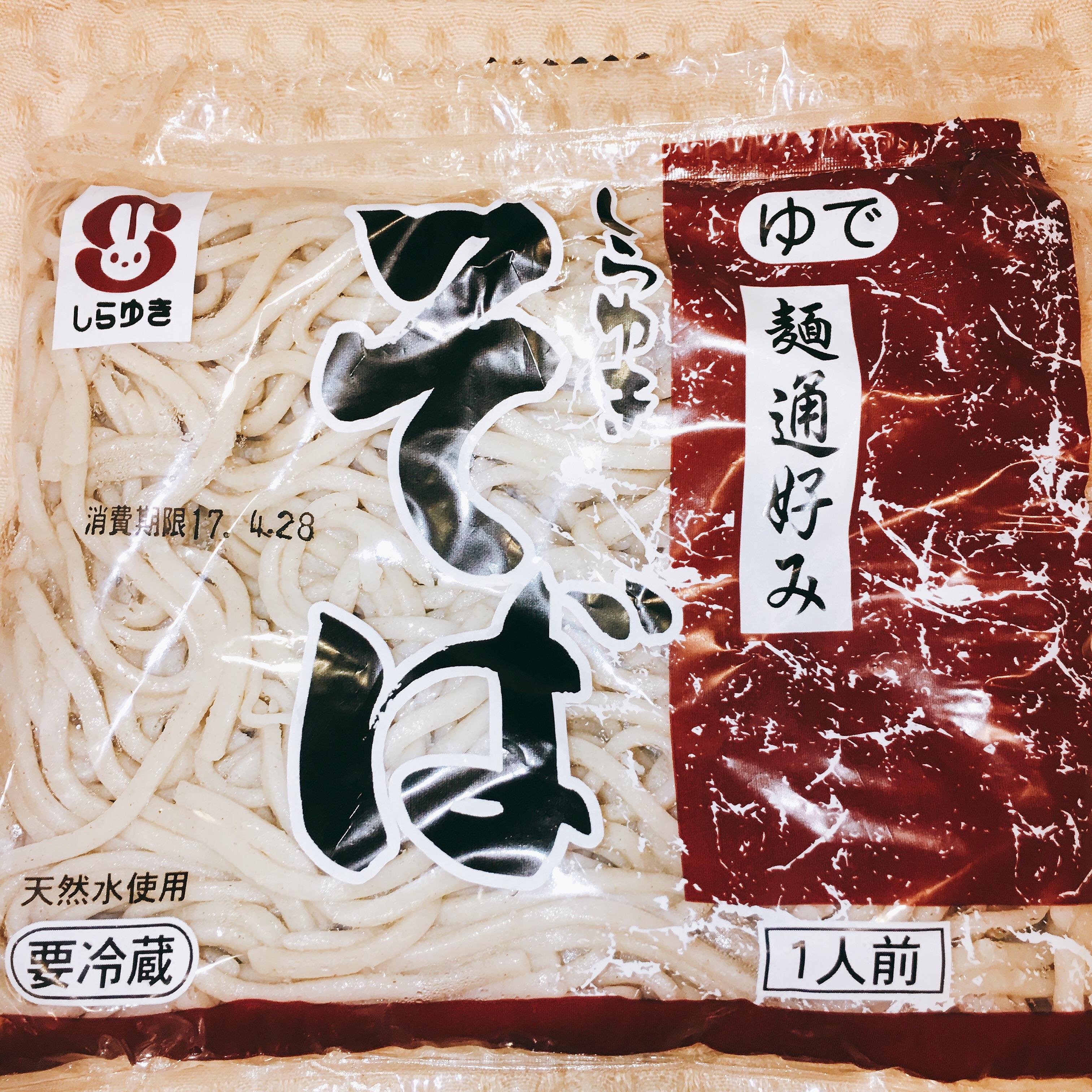 f:id:allergy_nagasakikko:20170428072023j:image