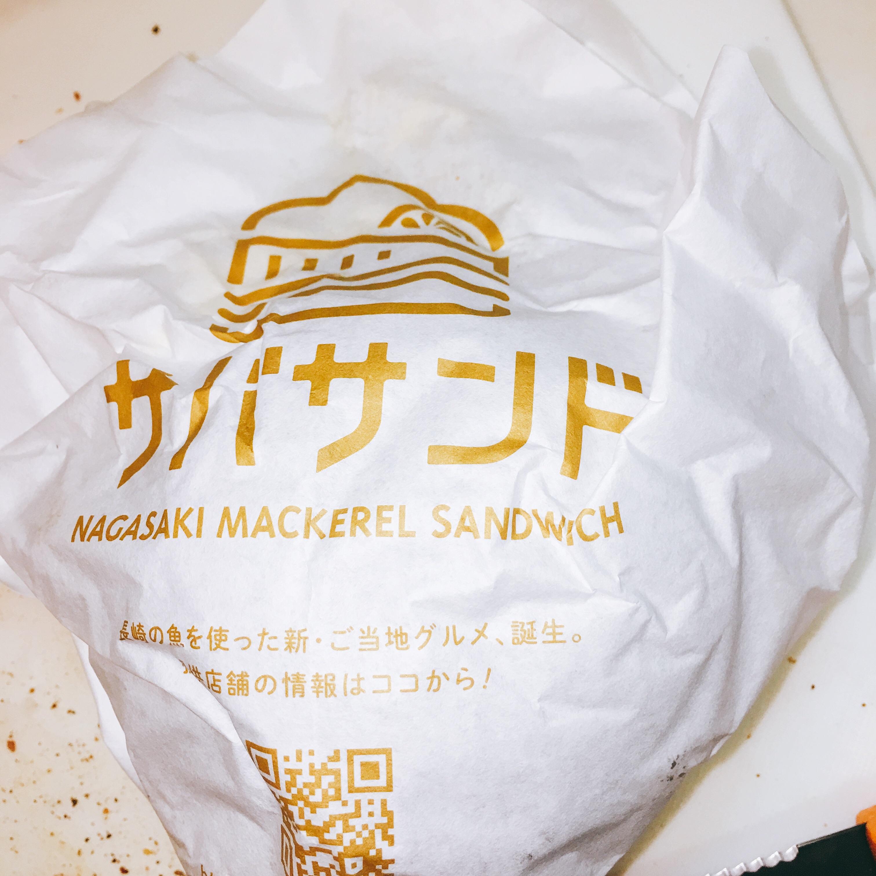 f:id:allergy_nagasakikko:20170502135526j:image