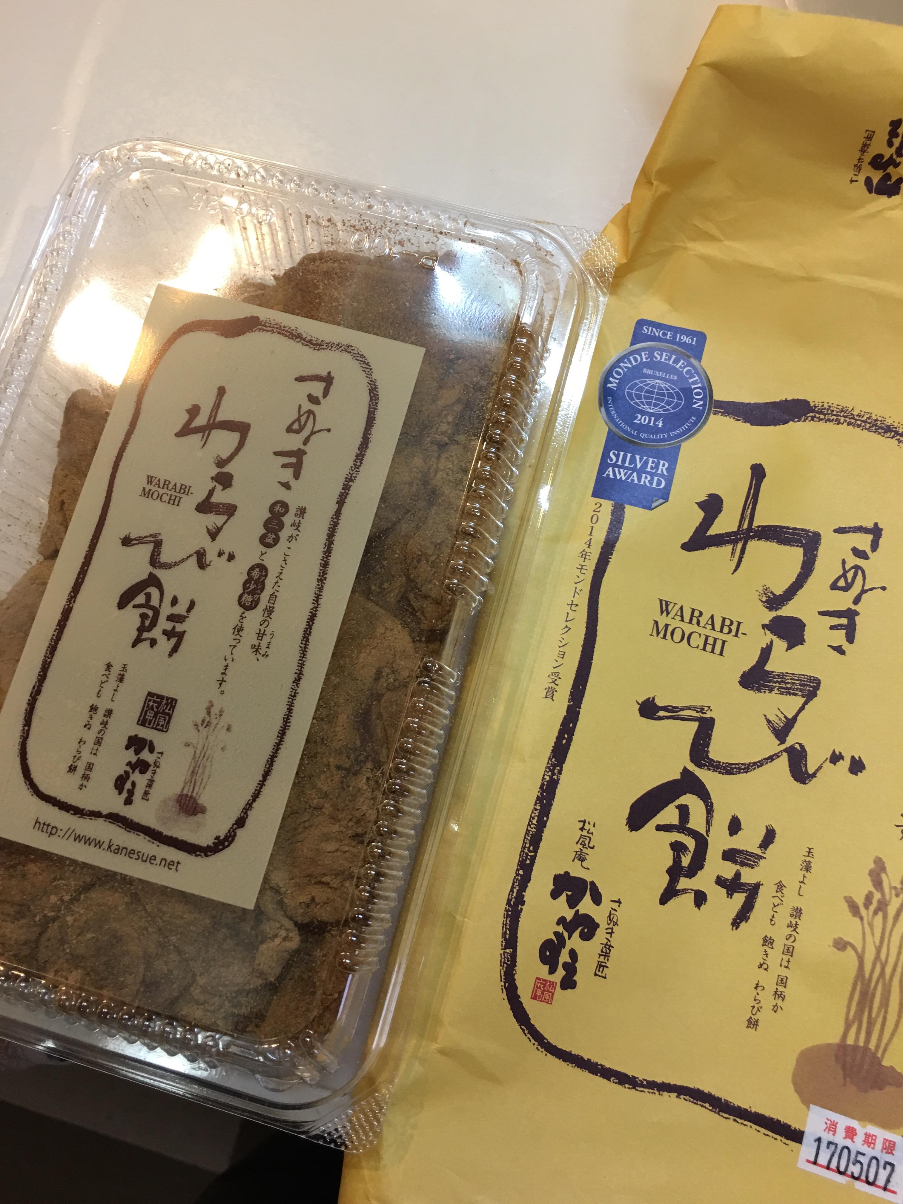 f:id:allergy_nagasakikko:20170504142526j:image