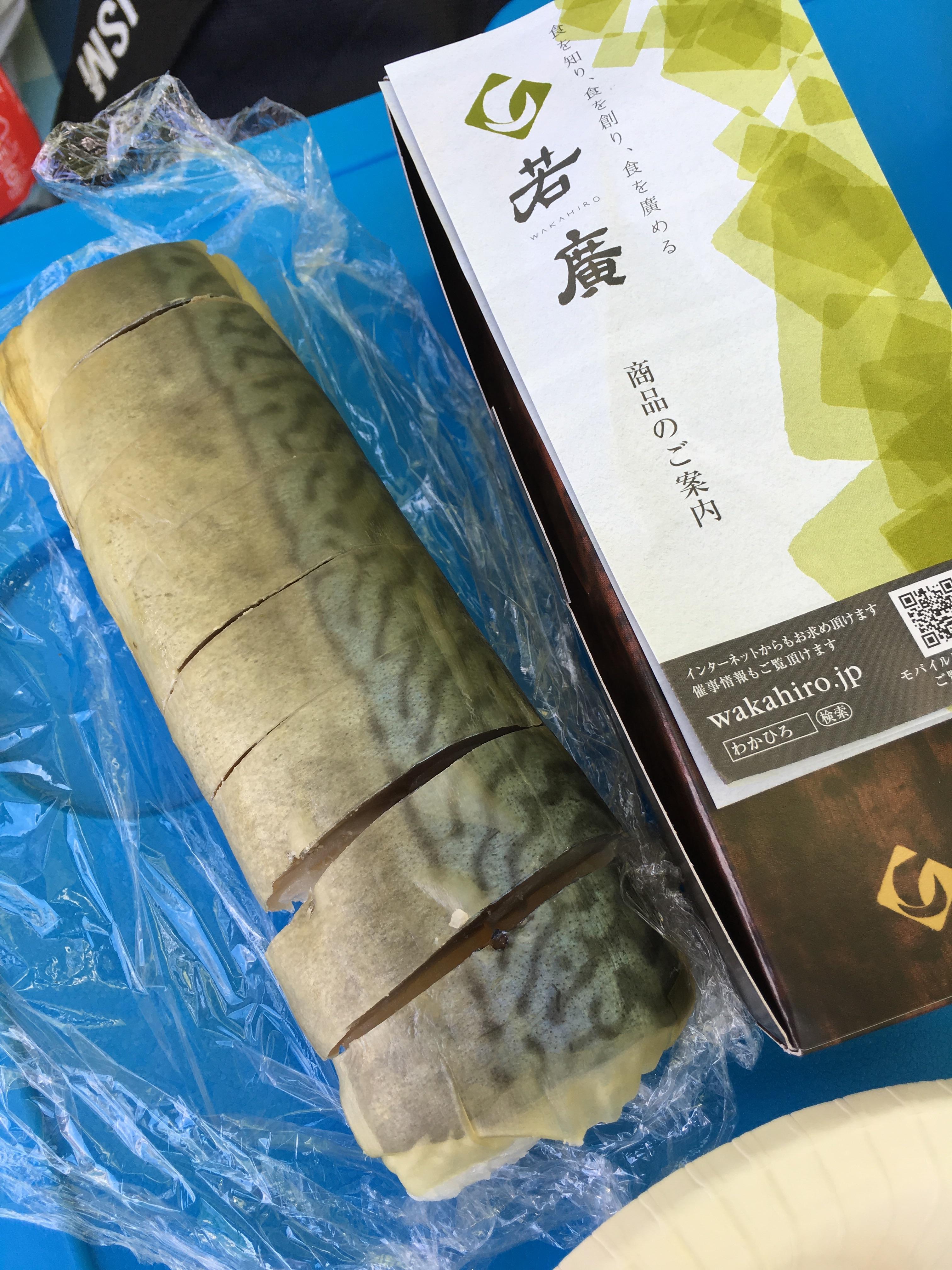 f:id:allergy_nagasakikko:20170504142653j:image