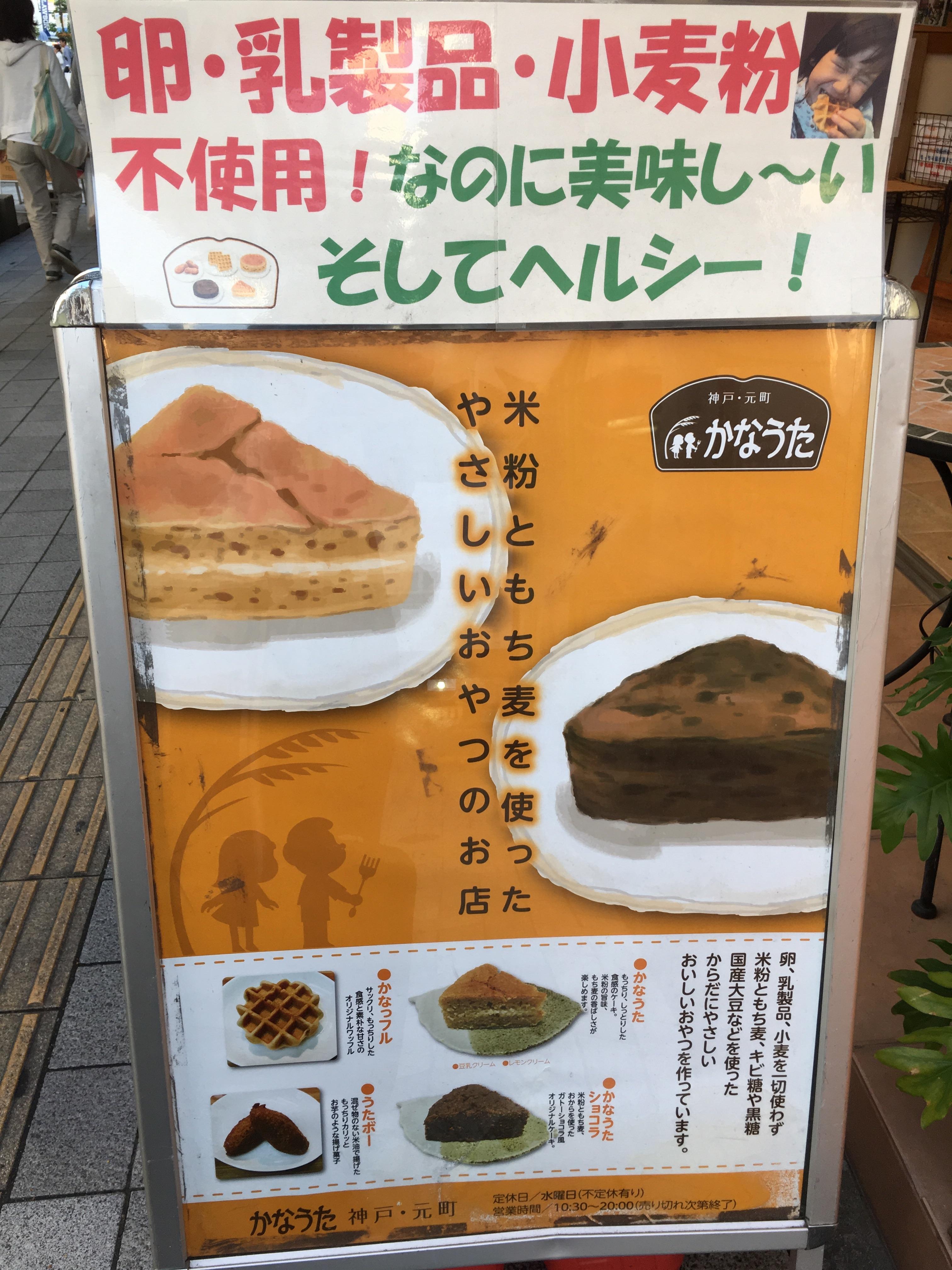 f:id:allergy_nagasakikko:20170515081833j:image
