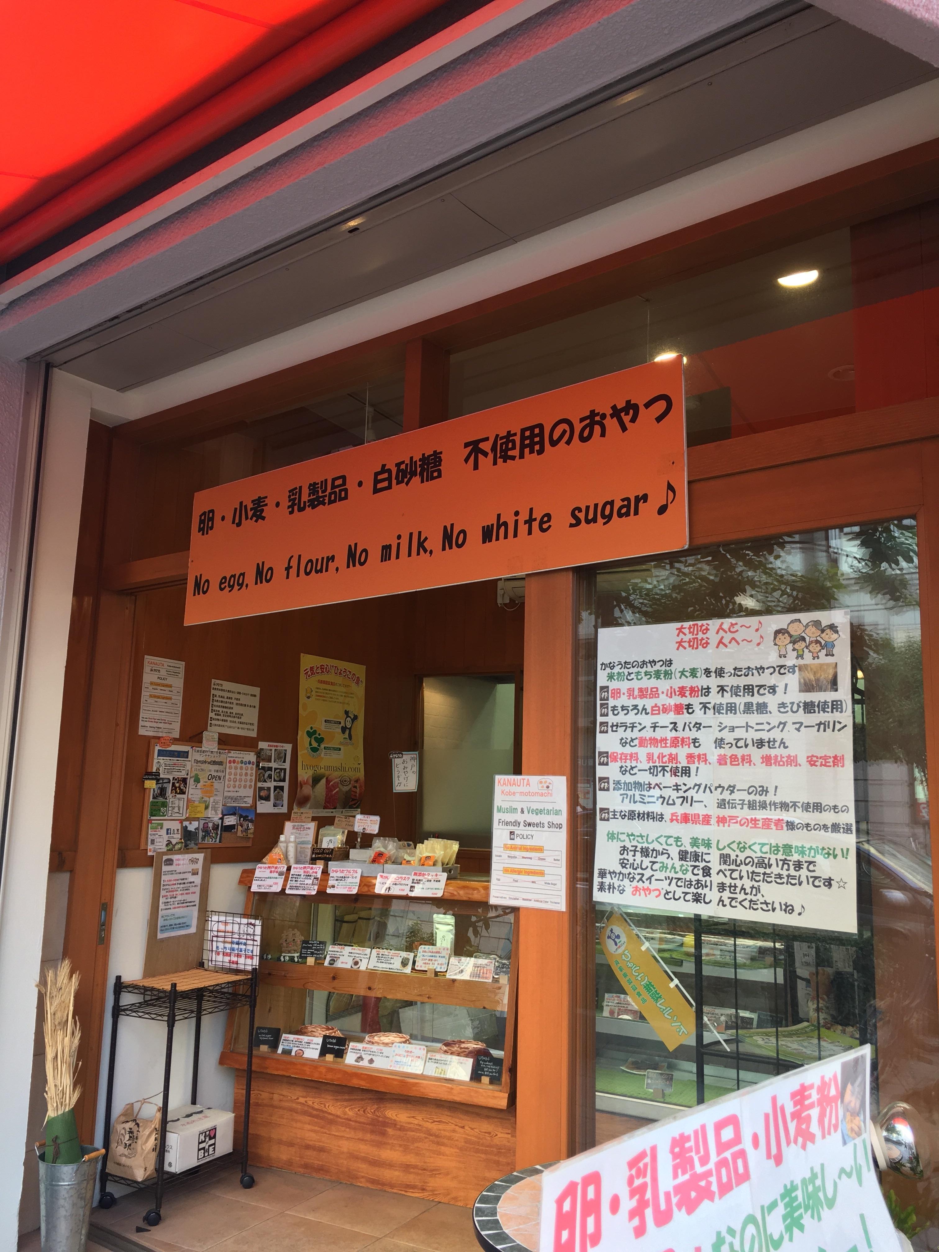 f:id:allergy_nagasakikko:20170515081924j:image