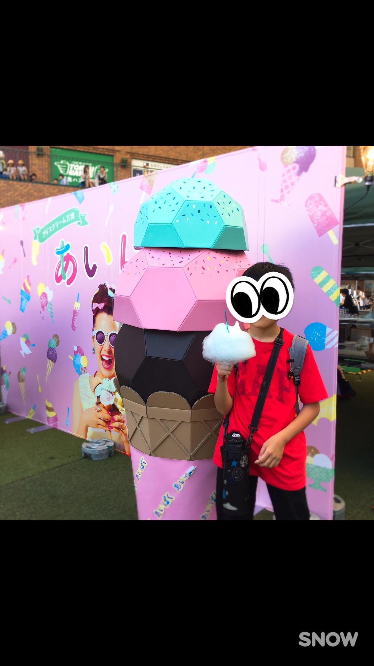 f:id:allergy_nagasakikko:20170522194726j:image