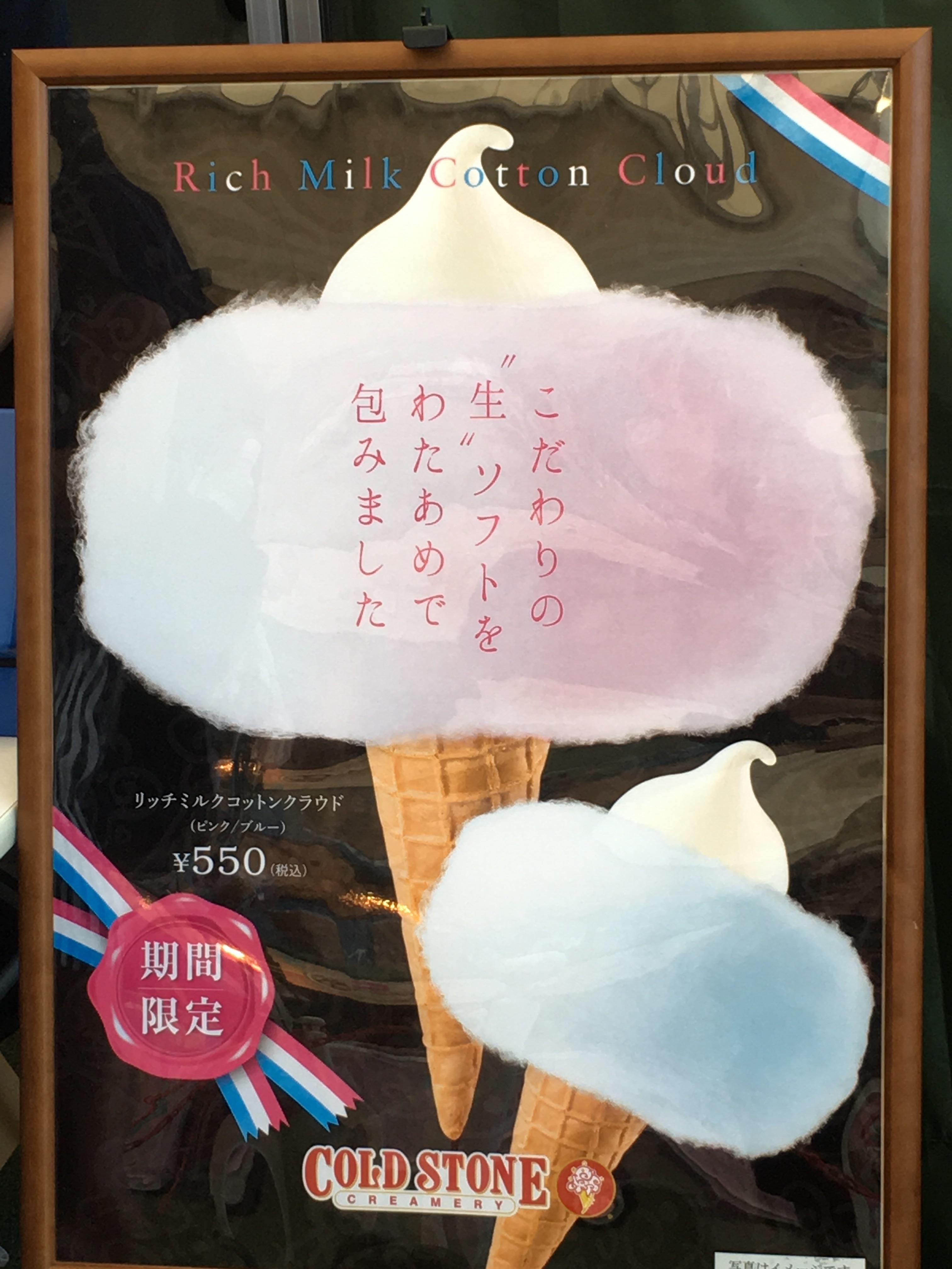 f:id:allergy_nagasakikko:20170522194730j:image
