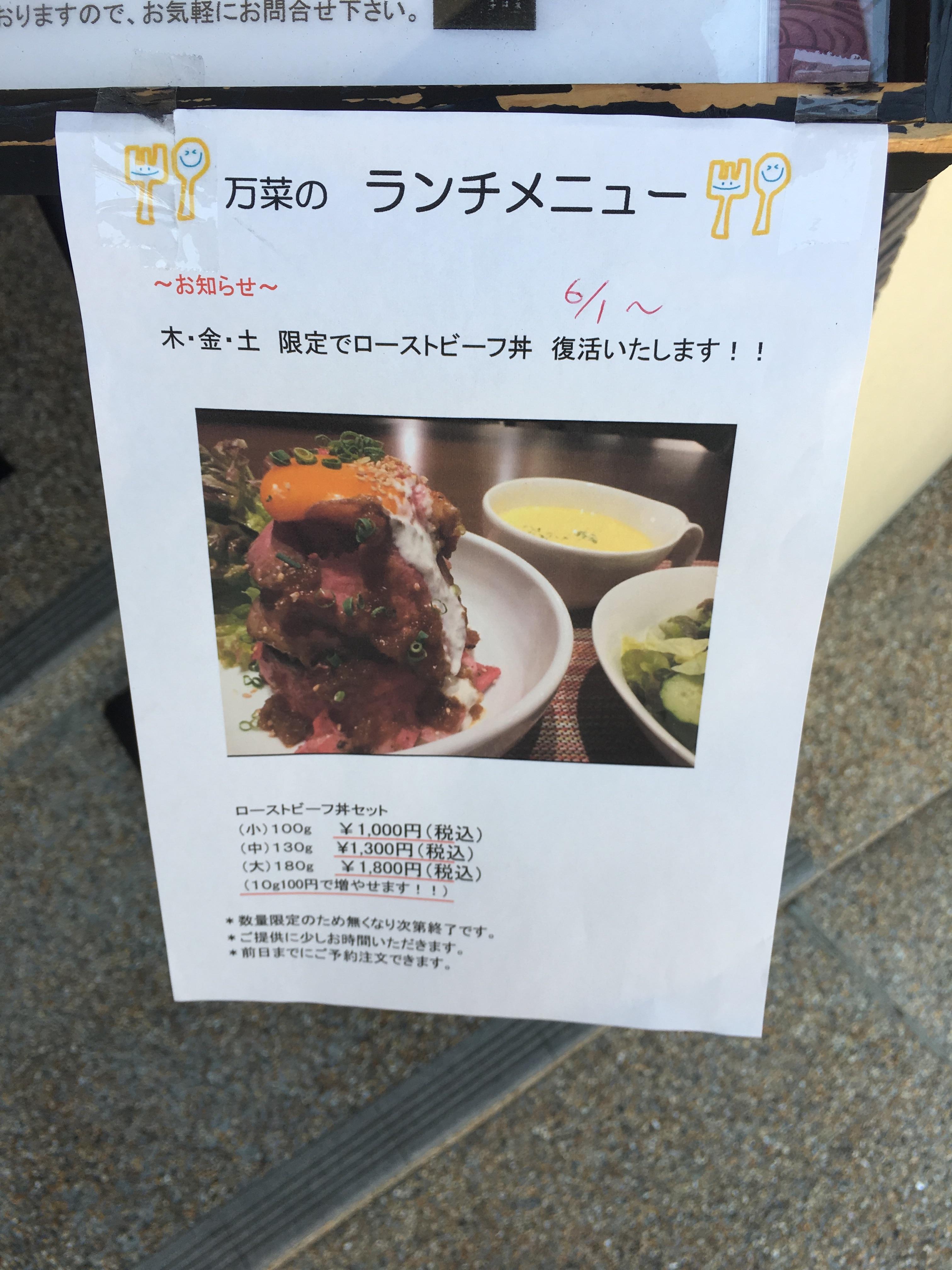 f:id:allergy_nagasakikko:20170602150549j:image
